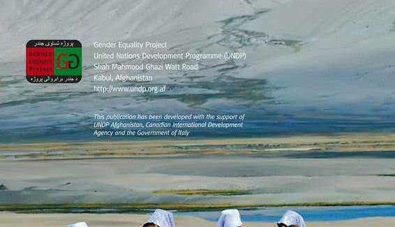 0811-UNDP-Gender12