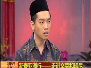 1102-cctv-13-chinese-new-year-indonesia---2147483648