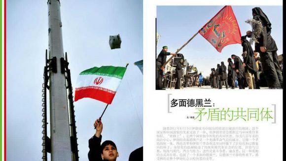 1110-traveler-china-iran-5