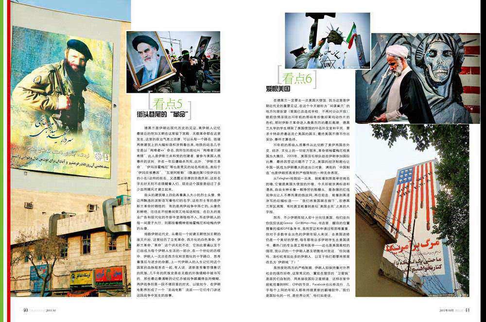 1110-traveler-china-iran-8