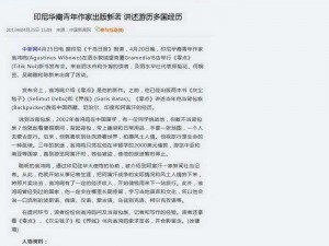1304-chinanews
