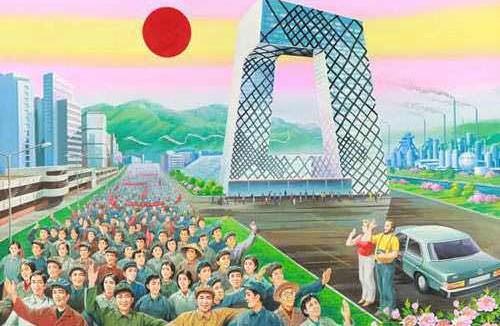 Sea of happy people next to CCTV Headquarters