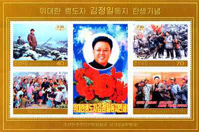 North Korean stamps promise dreams to philatelists