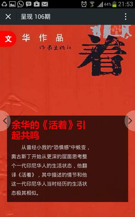 140508-chinacomcn-10