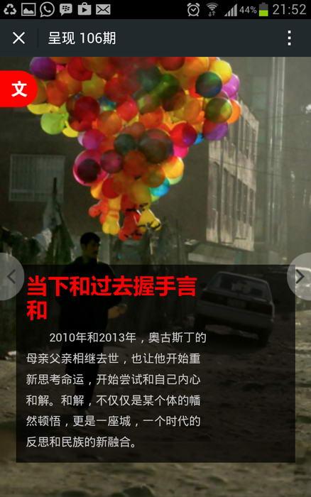 140508-chinacomcn-8