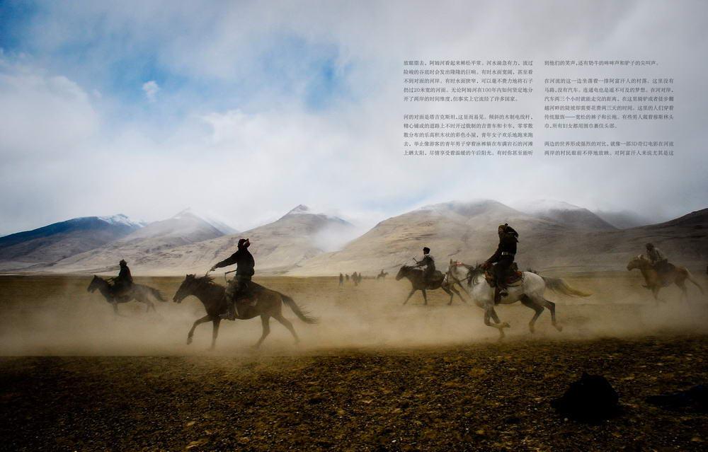 150401-wakhan-corridor-traveler-02