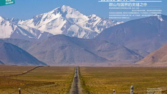 151010-cng-tajikistan-01