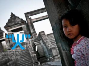 1301-lvxingjia-indonesia-04