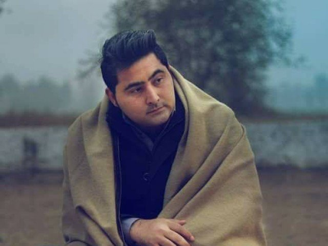 Mashal Khan (foto: The Express Tribune)