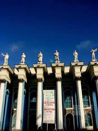 Gedung teater Karaganda (AGUSTINUS WIBOWO)