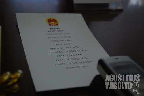 The menu, with Tiananmen emblem