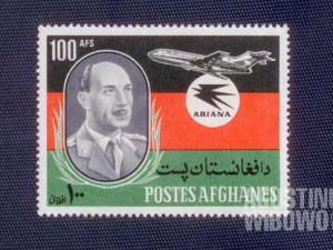 King Zahir Shah on an old Afghanistan postage stamp.