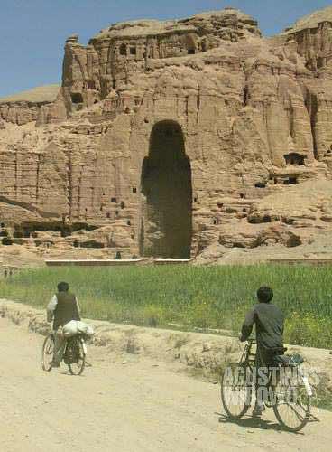 The small Buddha of Bamiyan