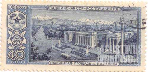 "Back in Soviet time, Dushanbe was called Stalinabad, or ""The city of Stalin"""