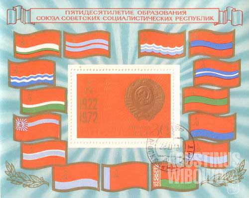 The flag of Tajikistan Soviet Socialist Republic (upper corner left) among other republics of Soviet Union, shown on stamp
