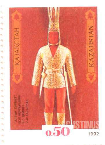 The Kazakh golden man is postrayed on the first postage stamp of the republic's history