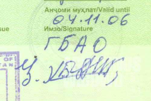 It cost me 100 bucks more for this GBAO handwriting, of which validity nobody can assure me.