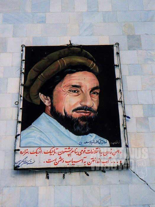 gl-2003-pkaf-kabul-003