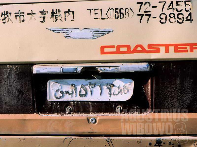 Pelat mobil bertuliskan angka Arab (AGUSTINUS WIBOWO)