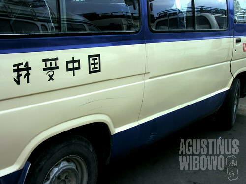 "Bus menuju Hunza, bertuliskan huruf China – ""Aku Cinta China"" (AGUSTINUS WIBOWO)"