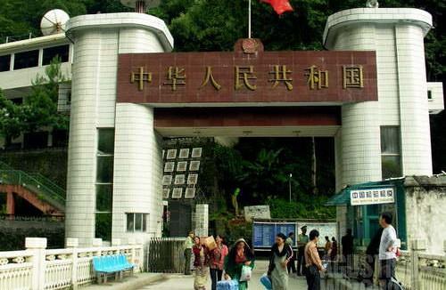 Selamat tinggal Republik Rakyat China. (AGUSTINUS WIBOWO)