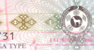 The beautiful Turkmenistan visa.... Give one to me, please...