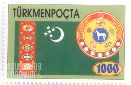 The beautiful Turkmen flag on a stamp. They have given up Russian Cyrillic and only use Latin