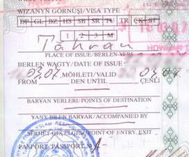 Finally... the Turkmen visa. Only for five days though.
